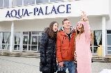 Szökjön ki egy napra az Aqua-Palace élményfürdőbe!